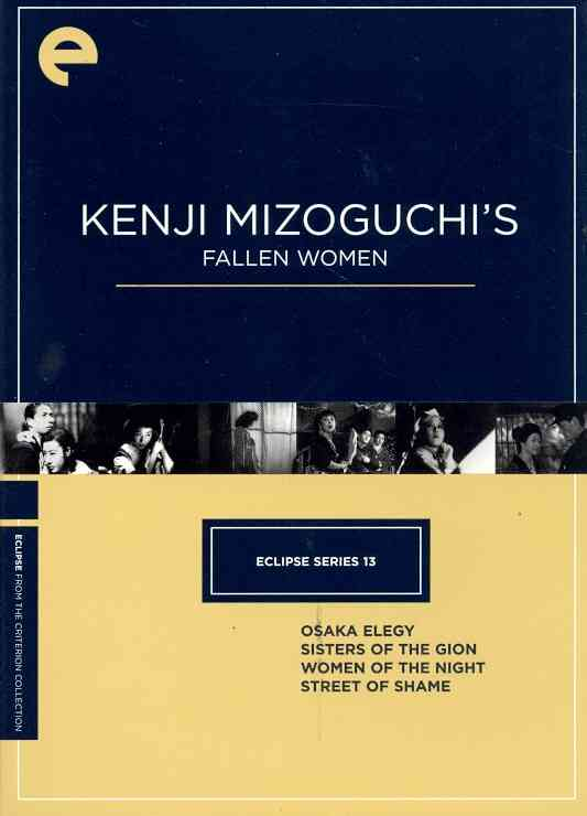 ECLIPSE 13:KENJI MIZOGUCHI'S FALLEN W BY ECLIPSE (DVD)